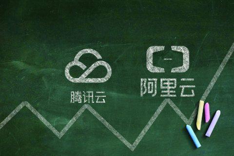 2020年7月份阿里云与腾讯云值得租用的云服务器
